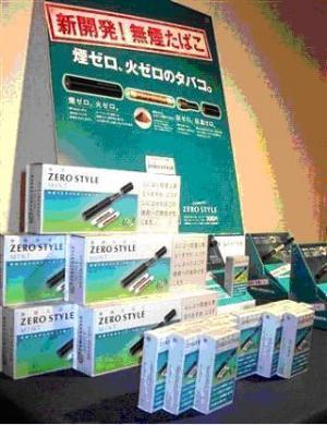 無煙たばこ新発売 「 ZERO STYLE MINT 」