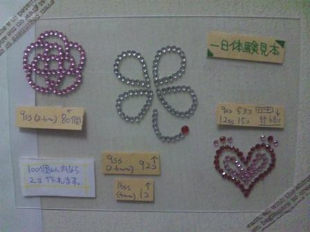 blog_20111011224325.jpg
