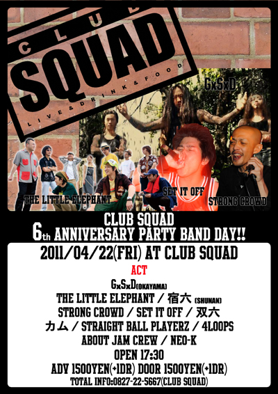 6th anniver BAND DAY