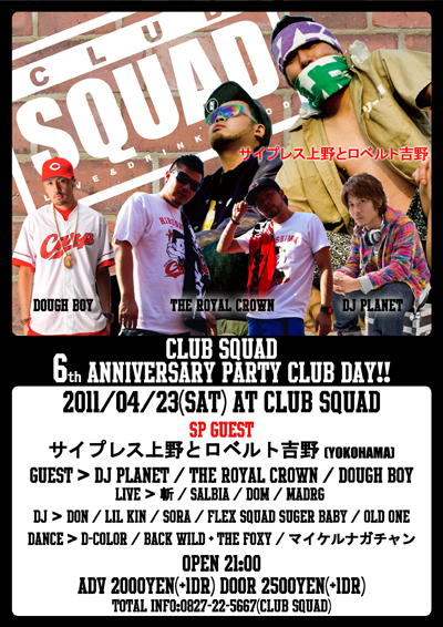 6th anniver CLUB DAY