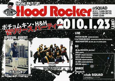 HOODROCKER081.jpg