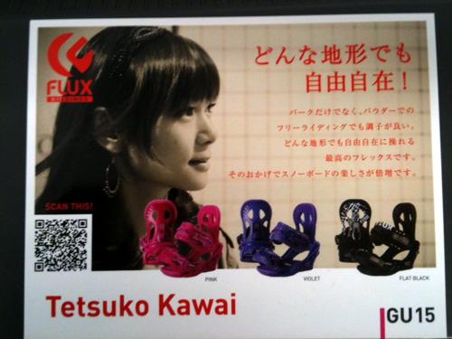 KAWAI5.jpg