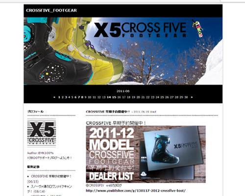 x5blog1.jpg