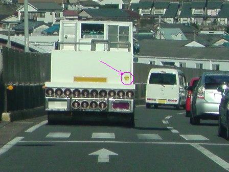 1月13日 鮮魚運搬トラック