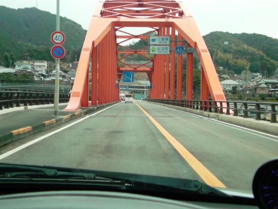 2月17日 三重県