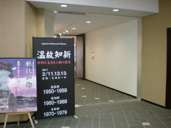 熊野市文化センター⑦