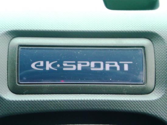 2月17日 ekスポーツ