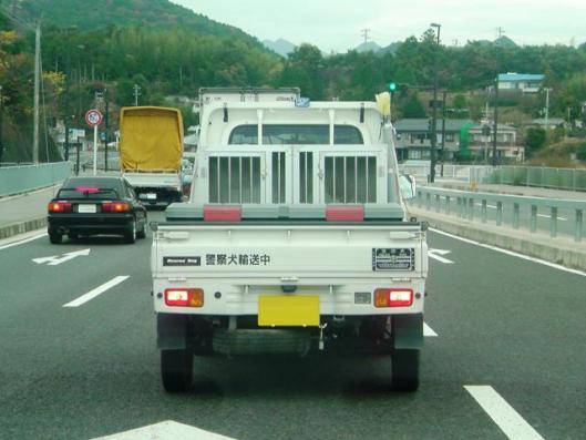 警察犬輸送車 ②