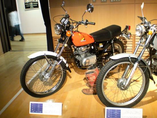 HONDA XL125 1975