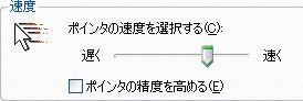 2011y06m20d_012701906.jpg