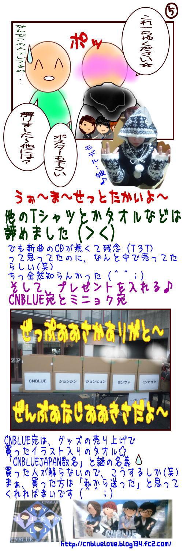Zepp大阪ツアー5