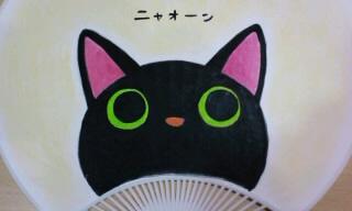 猫うちわ表