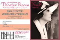 1261956859-TheaterRoomNo8.jpg