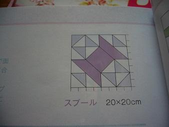P1040887.jpg