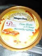 2011_0310takotako0014.jpg