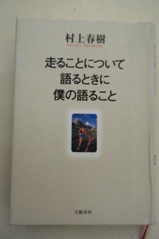 2011_0416takotako0113.jpg