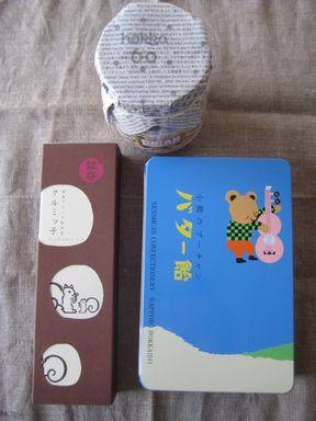 甘くかわいい日本のお菓子