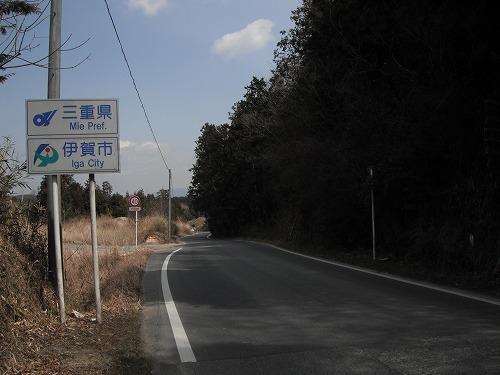 s-DSCF3712.jpg