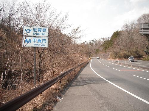 s-DSCF3714.jpg