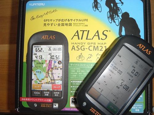 s-DSCF4456.jpg