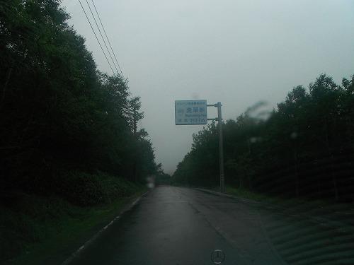 s-DSCF4635.jpg