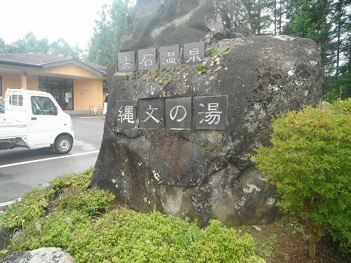 s-DSCF4639.jpg