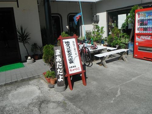 s-DSCF4698.jpg