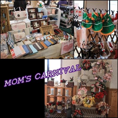 6Moms Carnival320131124