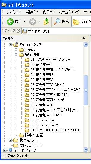 20101224_01