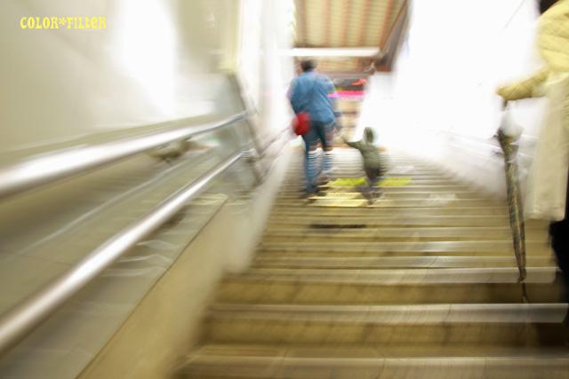 親子の階段