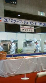 201102181213001.jpg