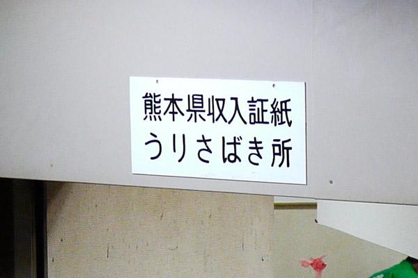 _1160381.jpg