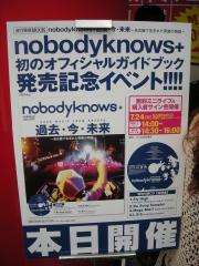 Nobodyknows+.jpg