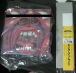 crimson_box.jpg