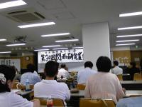 社会教育学会