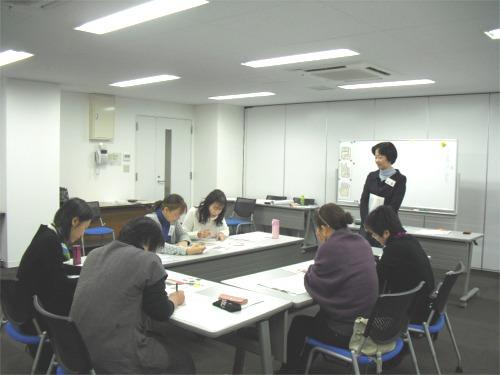 09-3期報告⑨大人の総合講座