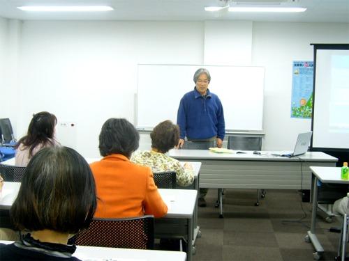 09-3期報告②高尾山