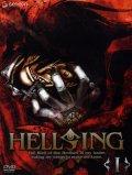 Hellsing(OVA) 1巻