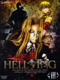 Hellsing(OVA) 3巻