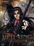 Hellsing(OVA) 4巻