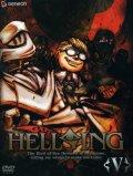 Hellsing(OVA) 5巻
