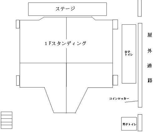 赤坂BLITZ 見取り図