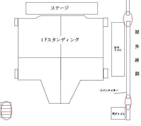 赤坂BLITZ 見取り図 入り口はどこだ!?