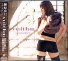 yuithm_20100321201312.jpg