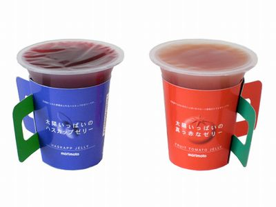morimoto--太陽いっぱいの真っ赤なゼリー/太陽いっぱいのハスカップゼリー。