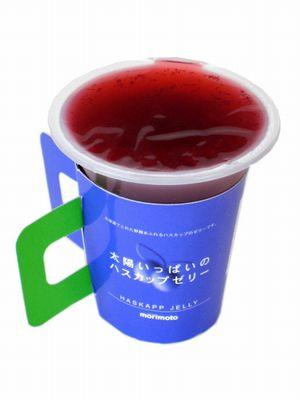 morimoto--太陽いっぱいのハスカップゼリー。