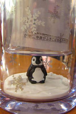スターバックス--スモールワールドタンブラー ペンギン。