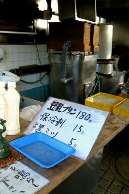 増田屋豆腐店--豆乳プリン。