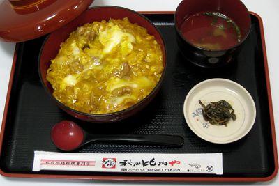 秋田比内や--特製比内地鶏の親子丼(ズームイン!!SUPER 全国うまいもの博)。