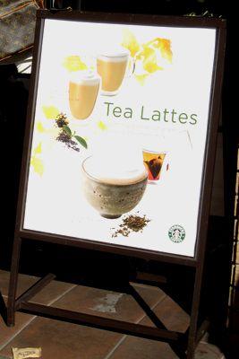 スターバックス--ラベンダーアールグレイティーラテ/ほうじ茶ラテ。